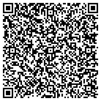 QR-код с контактной информацией организации Vektor-8 (Вектор-8)