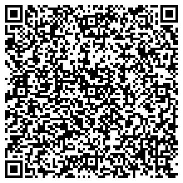 QR-код с контактной информацией организации D.A.V. group (Д.А.В. групп), ТОО