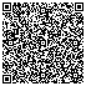 QR-код с контактной информацией организации КК Строй Сервис, ТОО