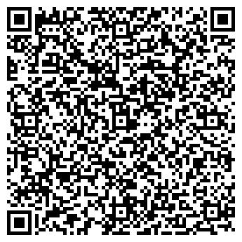 QR-код с контактной информацией организации МЭР International,ТОО