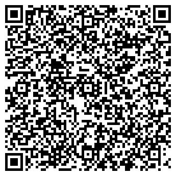 QR-код с контактной информацией организации Мереке, ТОО
