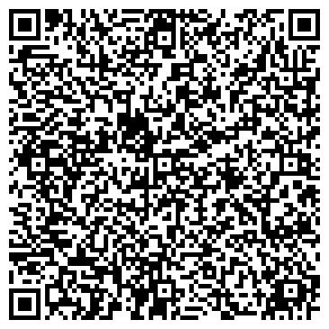 QR-код с контактной информацией организации Интеграл ом, ТОО