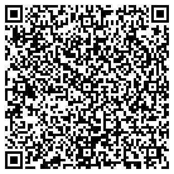 QR-код с контактной информацией организации Стройком-3, Компания