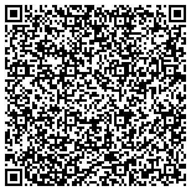 QR-код с контактной информацией организации АзияТемiр, ТОО