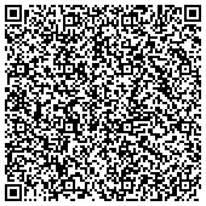 QR-код с контактной информацией организации Арғымақ, ИП