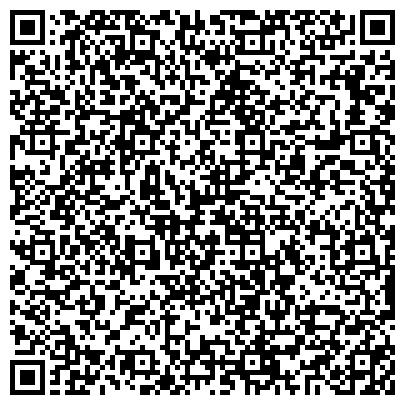 QR-код с контактной информацией организации Almaty Composite Product (Алматы Компосайт Продукт),ТОО