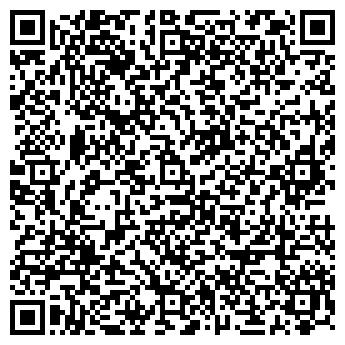 QR-код с контактной информацией организации Алем шынылары, ТОО