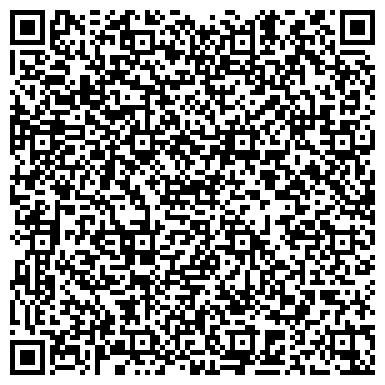 QR-код с контактной информацией организации Байкалов С.С., торгово-сервисная фирма, ИП