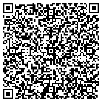 QR-код с контактной информацией организации Нургожаев,ИП