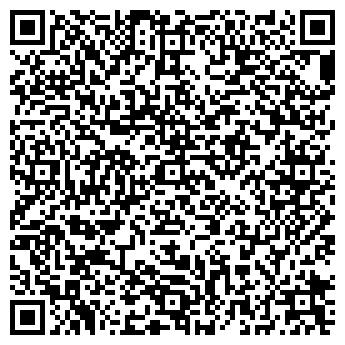 QR-код с контактной информацией организации МАЛЬТА, МАЛОЕ ПКП
