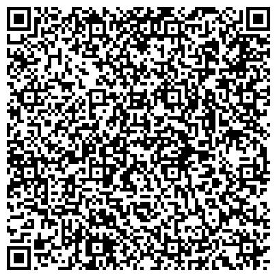 QR-код с контактной информацией организации Geta Stone (Гета Стон), ИП Производственно-торговая компания