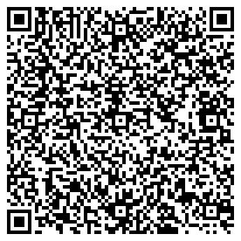 QR-код с контактной информацией организации Конвига