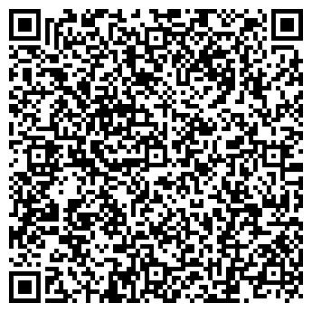 QR-код с контактной информацией организации Кирильчик С. В., ИП