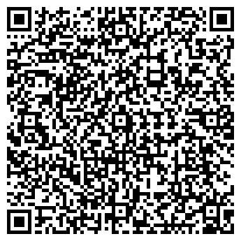 QR-код с контактной информацией организации Турмахамбетов, ИП