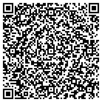 QR-код с контактной информацией организации Алтенов Н.А.,ИП