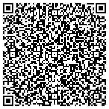 QR-код с контактной информацией организации НЬЮ КУИН, ПРОИЗВОДСТВЕННО-КОММЕРЧЕСКОЕ ООО