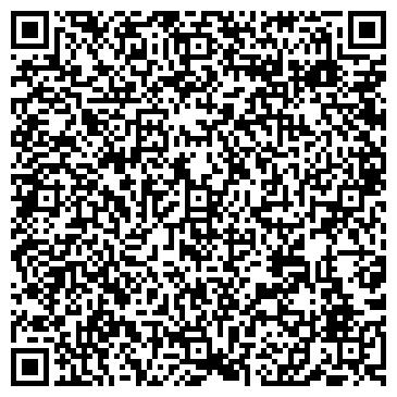 QR-код с контактной информацией организации Mountain River (Моунтин Ривер), ТОО
