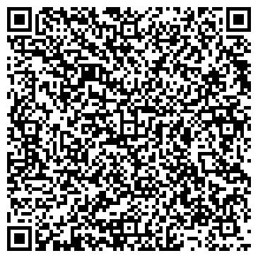 QR-код с контактной информацией организации Ивенс, ТОО