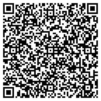 QR-код с контактной информацией организации ОРТЕХ, ЧП