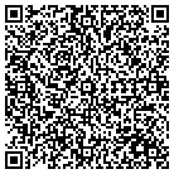 QR-код с контактной информацией организации Тиккурила, ТОО
