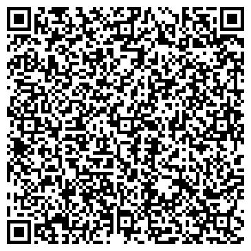 QR-код с контактной информацией организации Lux Time (Люкс Тайм), ТОО