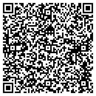QR-код с контактной информацией организации АлматыБытСервис, ИП