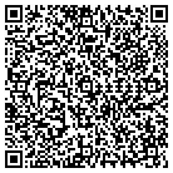 QR-код с контактной информацией организации Катрин, ИП