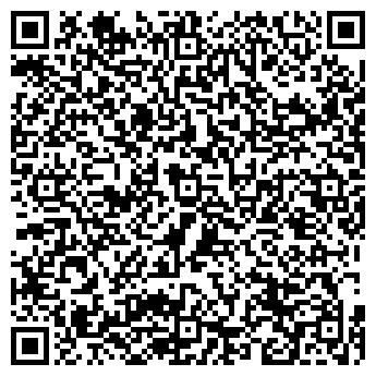 QR-код с контактной информацией организации Ante (Анте), ТОО