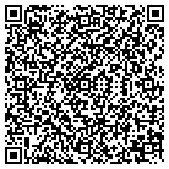 QR-код с контактной информацией организации Фирма Шаумян, ТОО