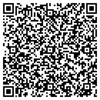 QR-код с контактной информацией организации Болат, ТОО