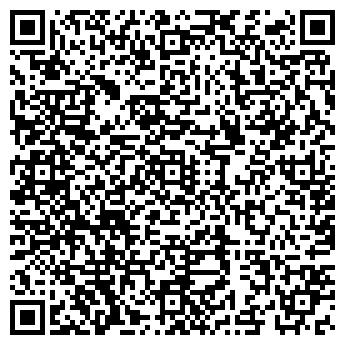 QR-код с контактной информацией организации Discovery (Дискавери), ИП