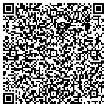 QR-код с контактной информацией организации ТерраДизайн, ЧТУП