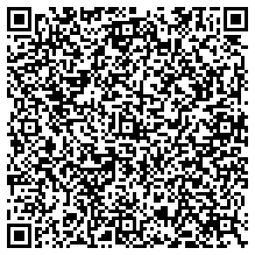 QR-код с контактной информацией организации Clerk & Boss (Клерк энд Босс), ТОО