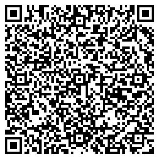 QR-код с контактной информацией организации Куаныш, ИП