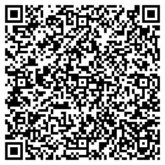 QR-код с контактной информацией организации Мирас, ИП