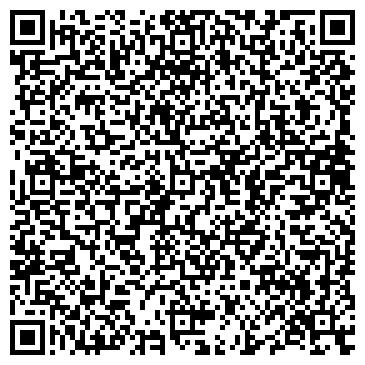 QR-код с контактной информацией организации Промлитвест, ТОО