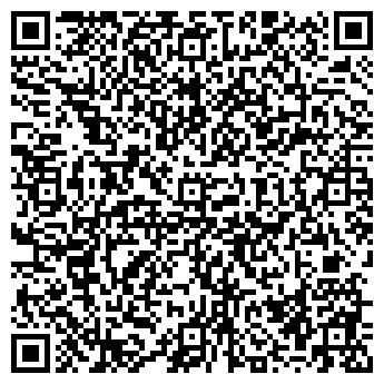 QR-код с контактной информацией организации ЭКО-Мебель,ТОО
