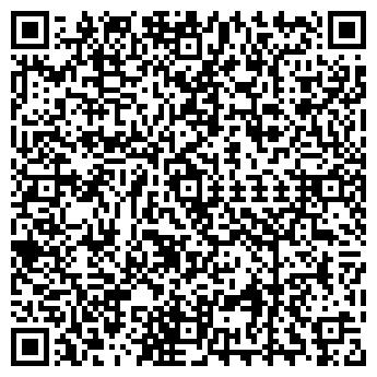 QR-код с контактной информацией организации Султан Астана, ТОО