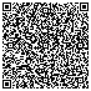QR-код с контактной информацией организации Triumph (Триумф), ТОО