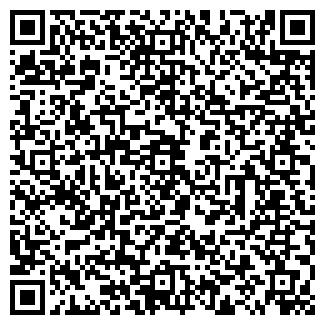 QR-код с контактной информацией организации ПРИНТ ПЛЮС, ЧП