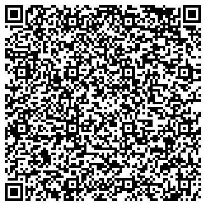 QR-код с контактной информацией организации Садыкова Анжелика Геннадьевна, ИП