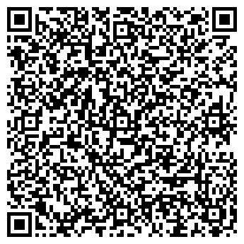 QR-код с контактной информацией организации КПМК Кардинал, ТОО
