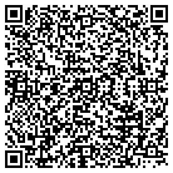 QR-код с контактной информацией организации mobile (мобиль), ИП