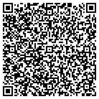 QR-код с контактной информацией организации STM-Мебель (СТМ - Мебель), ИП