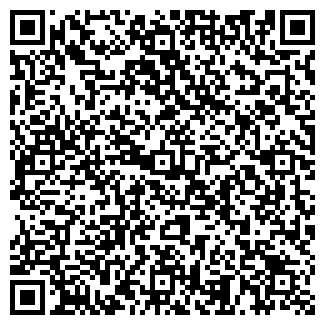 QR-код с контактной информацией организации Бегендiк, ТОО