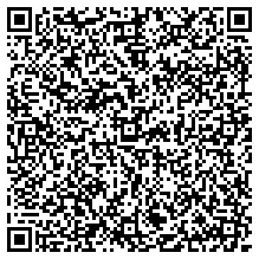 QR-код с контактной информацией организации ARS Studio (АРС Студио), ИП