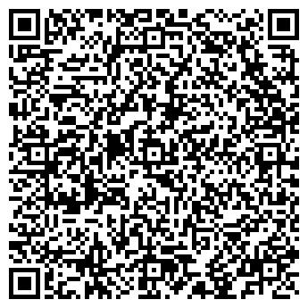 QR-код с контактной информацией организации VEK-Mebel (Век-Мебель), ТОО