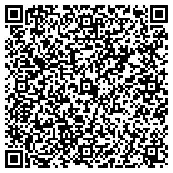 QR-код с контактной информацией организации Алатау Шырыны ХХI, ТОО