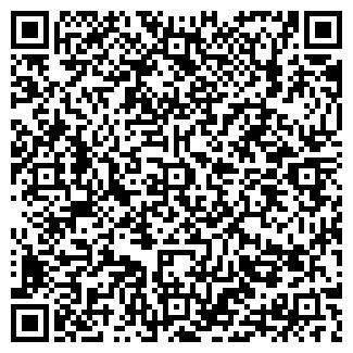QR-код с контактной информацией организации Омарова, ИП