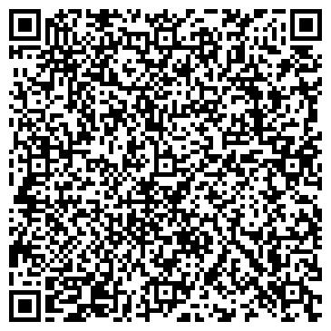 QR-код с контактной информацией организации Алтын Арман, ТОО